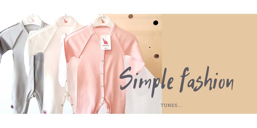 Simple Fashion- концепция современного гардероба новорожденних