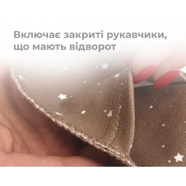 Комплект для новонароджених Mouse і Mocco 15в1