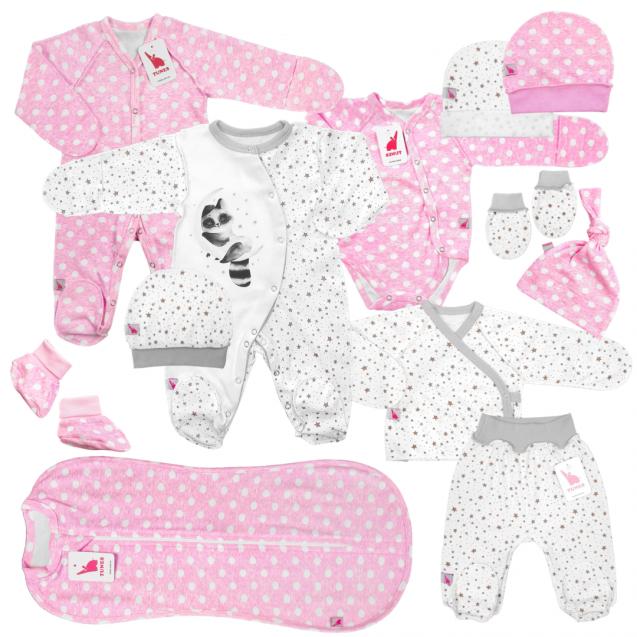 Сумка одежды в роддом 12в1 Pink