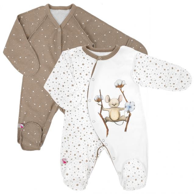 Набор одежды в роддом Cotton и Mocco 13в1