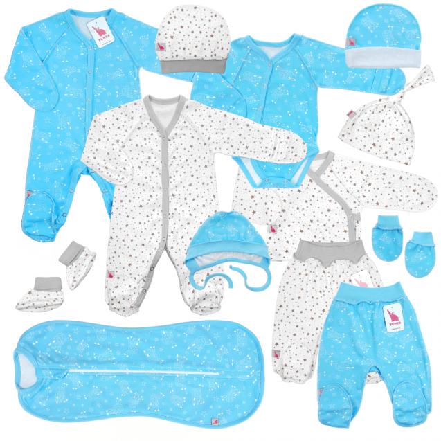 Набор для новорожденного 13 в 1 Blue And Stars